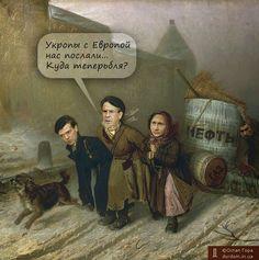 Война РФ:Украина: Анекдоты, шутки. Обновление раз в неделю.