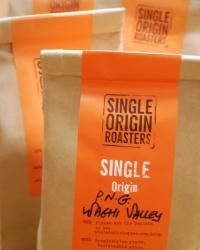 Single Origin Coffee Subscription - Interesting Idea