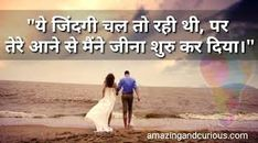 Love quotes for couples in hindi cute love status in for love quotes Motivational Thoughts In Hindi, Love Quotes In Hindi, Love Quotes For Her, True Love Quotes, Best Love Quotes, Romantic Love Couple, Love Couple Images, Cute Couple Pictures, Romantic Love Quotes