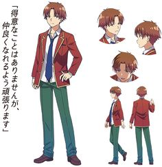キャラクター|TVアニメ『ようこそ実力至上主義の教室へ』公式サイト
