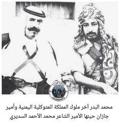 7cd0dce0d36eb 11 Most inspiring مدينة الرياض قبل 50 عاماً images