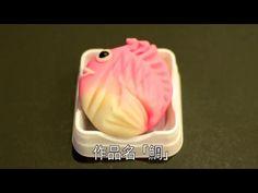 Cách Chế Biến Bánh Ngọt Truyền Thống (Wagashi) Ở Nhật Bản Tuyệt Đẹp Không Nỡ Ăn - YouTube