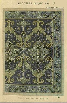 "ru / Photo # 132 - Scheme of the journal ""Bulletin of fashion"" - natashakon Embroidery Sampler, Cross Stitch Embroidery, Embroidery Patterns, Cross Stitch Borders, Cross Stitching, Pixel Crochet, Needlepoint Designs, Tapestry Crochet, Cross Stitch Patterns"