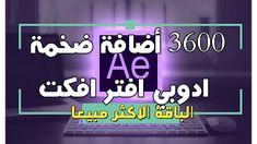 19 مونتاج و تصميم Ideas Free Sound Effects Free Video Editing Software Best Photo Editing Software