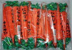 タカミ製菓 にんじん   (1大袋は13g小袋×30袋 )