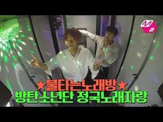 BTS karaoke 'Bang BangBang'. If only Big Bang x BTS did a stage together at a concert or music show #thefeels #iwoulddie!