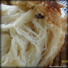 Вкуснотийки с ИНА: Козунак на конци II-ри вид