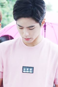 © PARK BOGUM NET | Do not edit!