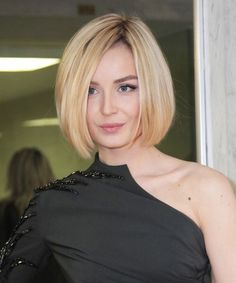 Super Gorgeous Short Bob Hairstyles 2018 for an Eye Catching Look