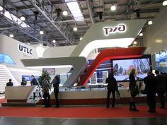 TransRussia 2015,Moscow,Crocus Expo.