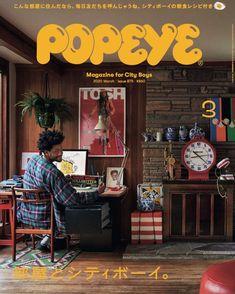 Popeye Magazine, Magazine Japan, Magazine Cover Design, Magazine Covers, City Boy, Book And Magazine, Branding, Packaging, Boy Room