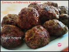 Cookbook Recipes, Meat Recipes, Cooking Recipes, Healthy Recipes, Nutrition Tips, Health And Nutrition, Cyprus Food, Slimming Recipes, Healthy Cooking