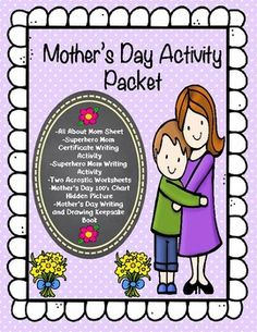 Are you looking for a fun Mother's Day activity for your class? Then, look no further! Your students will love these fun, educational worksheets and projects that celebrate their moms! These activities will be keepsakes that your student's moms will cherish and your students will be so proud to present to their moms.
