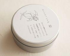 中川政七商店 虫よけキャンドル http://item.rakuten.co.jp/angers/133505/