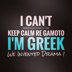 Although Growing Up Greek makes us look like awful people. Greek Memes, Funny Greek Quotes, Funny Quotes, Greek Sayings, Quotes Quotes, Greek Language, Funny Statuses, Greek Culture, Top Funny