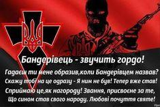 Ukraine Military, Lol, Movies, Movie Posters, Films, Film Poster, Cinema, Movie, Film