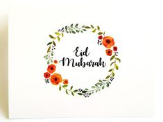 Set of 4 Eid Mubarak Cards Watercolor background floral Images Eid Mubarak, Eid Mubarak Card, Ied Mubarak, Eid Mubarak Greetings, Happy Eid Mubarak, Eid Envelopes, Exploding Gift Box, Pinterest Diy Crafts, Eid Crafts
