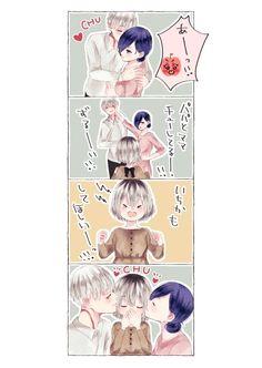 Tokyo Ghoul, Kaneki Y Touka, Anime Ships, Fanart, Dads, Awesome, Anime Characters, Tatoo, Anime Art