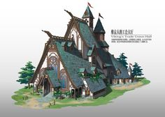 The video consists of 23 Christmas craft ideas. Fantasy Town, Fantasy House, Fantasy World, Fantasy Art, Building Concept, Building Art, Medieval Houses, Medieval World, Environment Concept Art