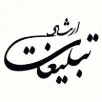 Ershad Advertising Logo. Get this logo in Vector format from https://logovectors.net/ershad-advertising/