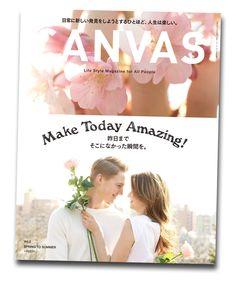 雑誌 CANVAS Draw Your, Cool Designs, Image Link, Spring Summer, Magazine, Life, Canvas Draw, Matcha, Style