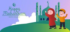 islamic,arabic,background,design,greeting,muslim,card,happy,year,islam,eid,arab,illustration,celebration,culture,decoration,calligraphy,vector,hijri,festival,new,religion,ramadan,banner,holiday,holy,arabian,adha,muharram,mubarak,traditional,community,moon,poster,al,fitr,new year,art,lantern,mosque,pattern,religious,tradition,kareem,hijra,celebrate,festive,abstract,prophet,allah Islamic New Year Images, Islamic Designs, New Year Art, Muharram, Happy Year, Party Flyer, Cartoon Kids, Birthday Balloons, Coloring For Kids