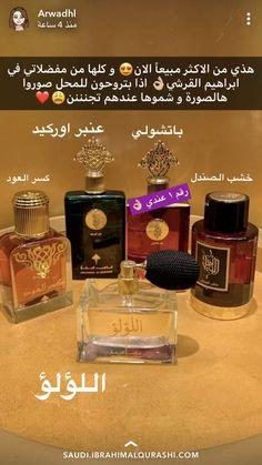 dolce and gabbana perfume Dior Perfume, Perfume Scents, Lovely Perfume, Best Perfume, Beauty Care Routine, Hair Care Recipes, Perfume Making, Beauty Recipe, Beauty Skin