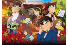 21st anime movie of the franchise | 'Detective Conan: Crimson Love Letter'
