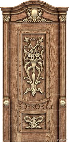 Search for our thousands of Interior Wood Doors available in a variety of designs, styles, and finishes. Door Gate Design, Main Door Design, Wooden Door Design, Wooden Glass Door, Wooden Doors, Double Doors Interior, Interior Barn Doors, Door Texture, Antique Doors