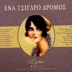 palia-ellinika-tsigara-ellasmaniac Vintage Advertising Posters, Old Advertisements, Vintage Ads, Vintage Posters, Vintage Photos, Old Posters, Bistro Design, Old Greek, Retro Ads