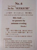 度々行きたい旅。: 京都観光:俳句みくじ〜落柿舎