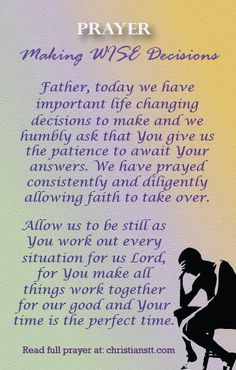 Prayer:  Making Wise Decisions
