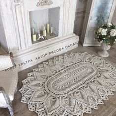 Video tutorial pattern of a large oval rug. Only Russian language. Attention is not a finished product. This is a video instruction Tapete Doily, Doily Rug, Doilies, Home Decor Colors, Colorful Decor, Crochet Carpet, Crochet Rugs, Rag Rug Tutorial, Tutorial Crochet