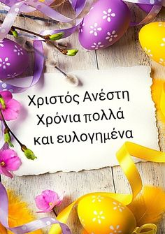 Happy Easter, Easter Eggs, Food, Party, Spring, Happy Easter Day, Essen, Meals, Yemek