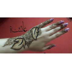 Unique yet beautiful henna