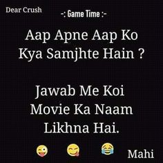 Mai to Secret Superstar. Funny Uplifting Quotes, Bff Quotes Funny, Jokes Quotes, Girl Quotes, Best Quotes, Funny Dares, Interesting Facts In Hindi, Funny Picture Jokes, Funny Questions