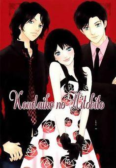 Koudaike no Hitobito Manga - Oku Koudaike no Hitobito