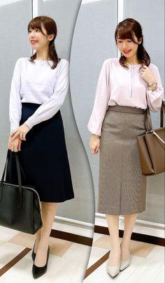 Waist Skirt, High Waisted Skirt, Leather Heels, Lady, Skirts, Fashion, Moda, High Waist Skirt, Skirt