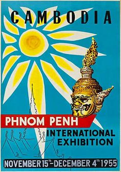 Vintage exhibition poster | #Cambodia #PhnomPenh | © unknown
