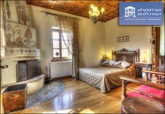 Το Xenodoxeio.gr είναι μια ηλεκτρονική πλατφόρμα στην οποία καθημερινά παρουσιάζουμε τις καλύτερες προσφορές ξενοδοχείων από όλη την Ελλάδα