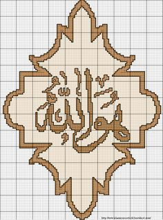 Islamic Cross-stitch - A Bravenet.com Hosted Site