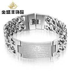 0d0b5ce4e733ee Wholesale Mens Bracelets Stainless Steel Greece Key ID Double Cuba Chain  Beaten Cross Bracelet Fashion Jewelry Bold and Chunky
