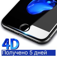 9H Curved Edge Tempered for iPhone 6 Glass 3D Full Cover for iPhone 7 Glass Plus Screen Protector for iPhone 6s 4D #Affiliate