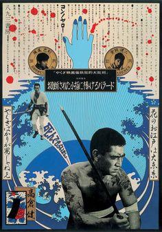 Design Inspiration japanische Plakate