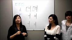 Speak Korean Today! Learn Korean Alphabet, Hangul 2 -ㅓ,ㅕ, ㄷ,ㄹ,ㅁ