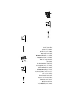 독립출판물 타이포 포스터 - 브랜딩/편집 · UI/UX, 브랜딩/편집, UI/UX, 브랜딩/편집, 타이포그래피