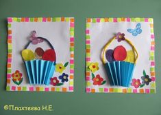 Easter Art, Easter Crafts For Kids, Preschool Crafts, Spring Art Projects, Projects To Try, Diy Paper, Paper Crafts, Origami, Community Helpers Preschool