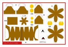 http://blog-imgs-32-origin.fc2.com/k/u/m/kuma0rila/20101225010737e0e.jpg