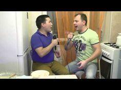 На кухне про коня Народный Махор 2 - YouTube