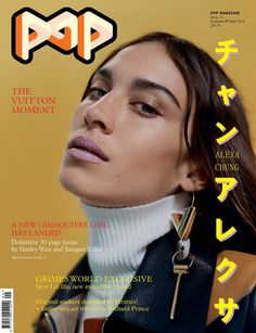 Alexa Chung Looks Unrecognizable on POP Fall/Winter 2014 Cover